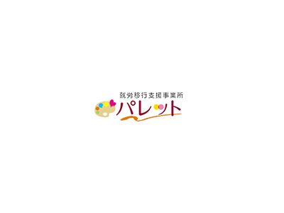 【連絡】明日(9/9月)のパレット稲毛海岸開所状況についてのイメージ画像