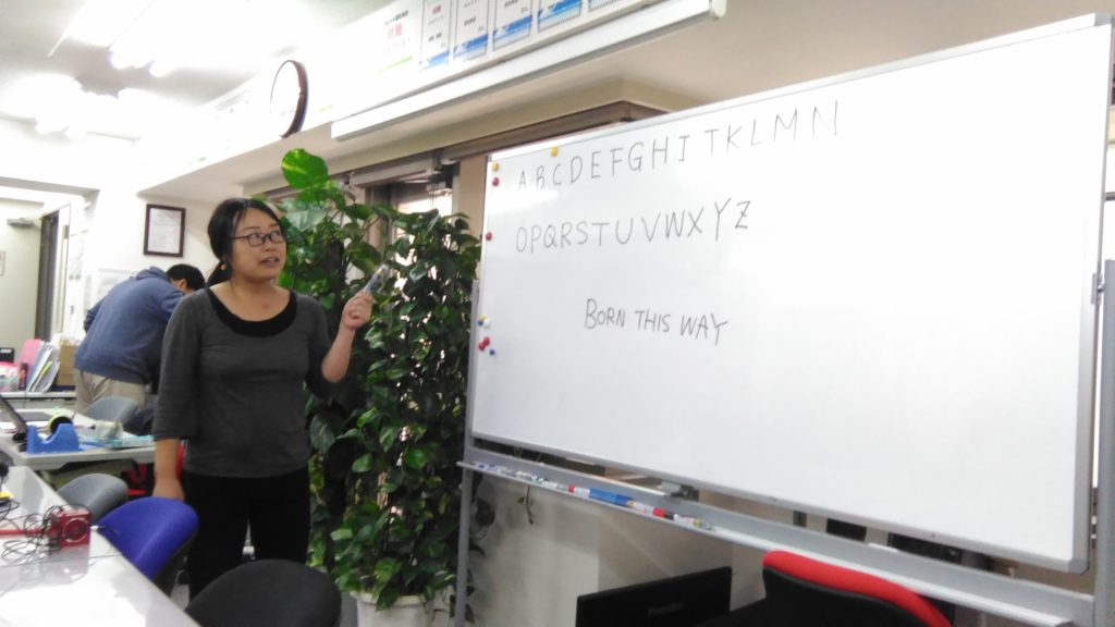 ミス長谷川の英語教室~Lady Gagaから英語と価値観を学ぶ~のイメージ画像