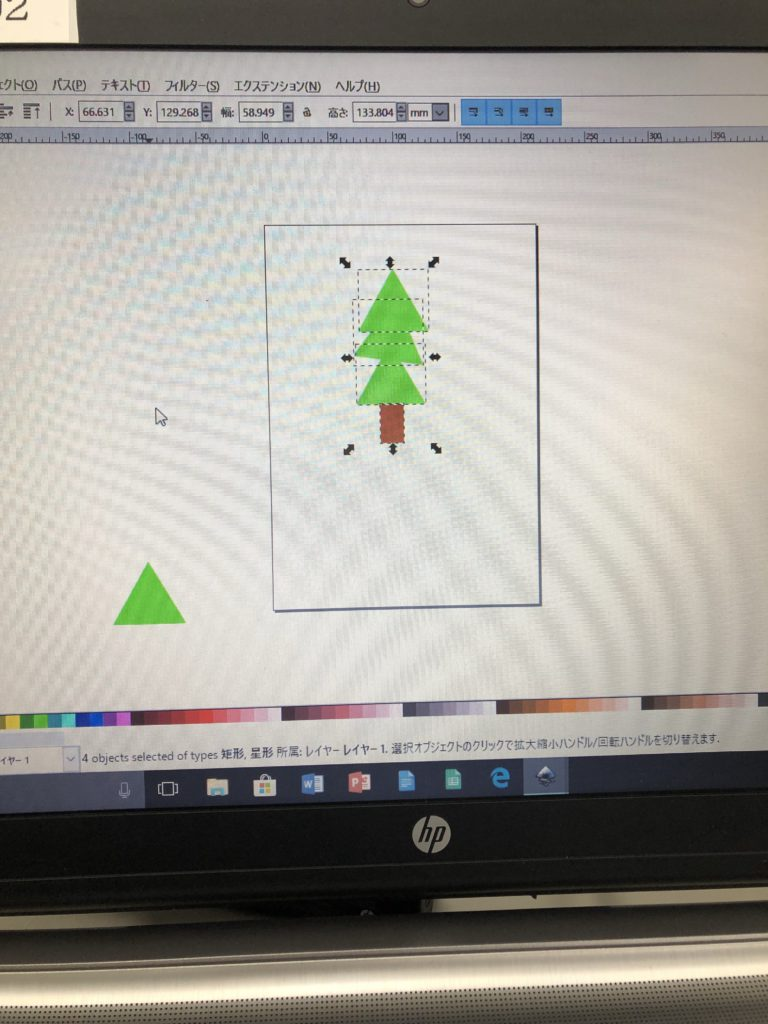 林先生のポスターデザイン~クリスマスツリー編~のイメージ画像