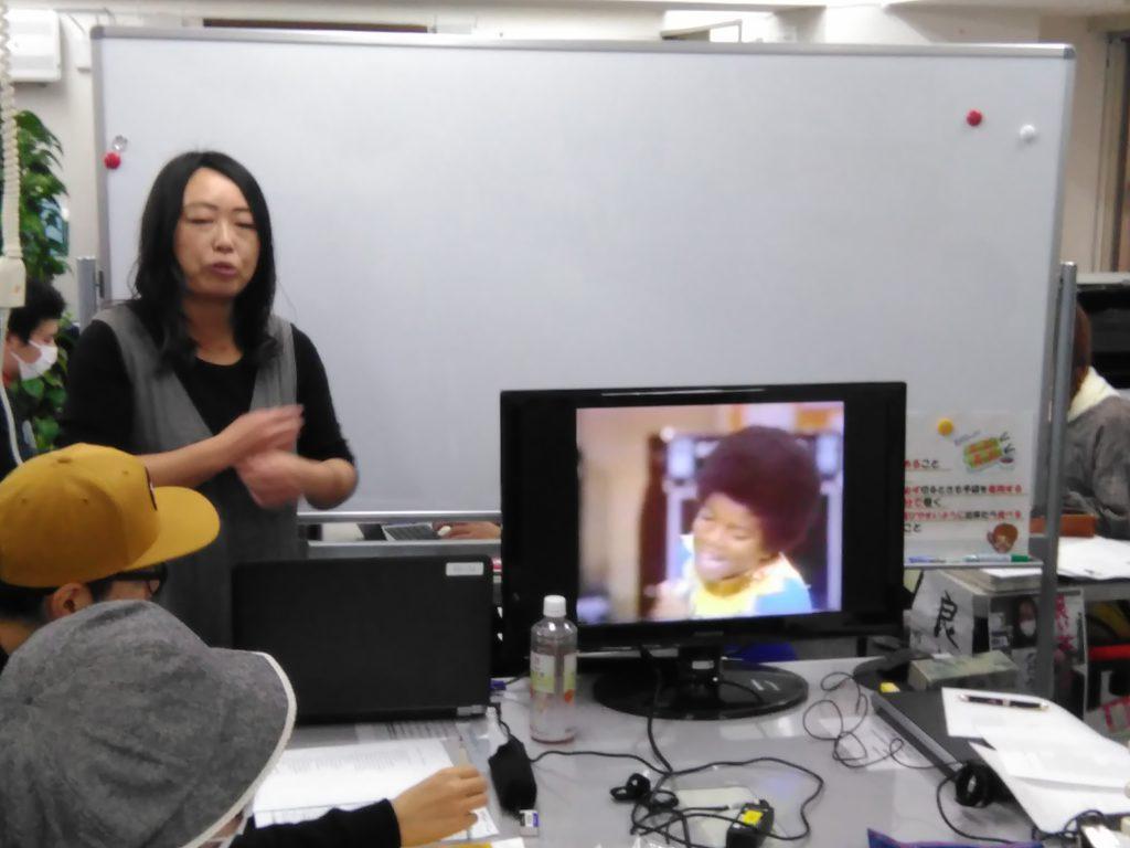マイケル・ジャクソンから英語を学ぶ♪ミス長谷川の英語講座のイメージ画像