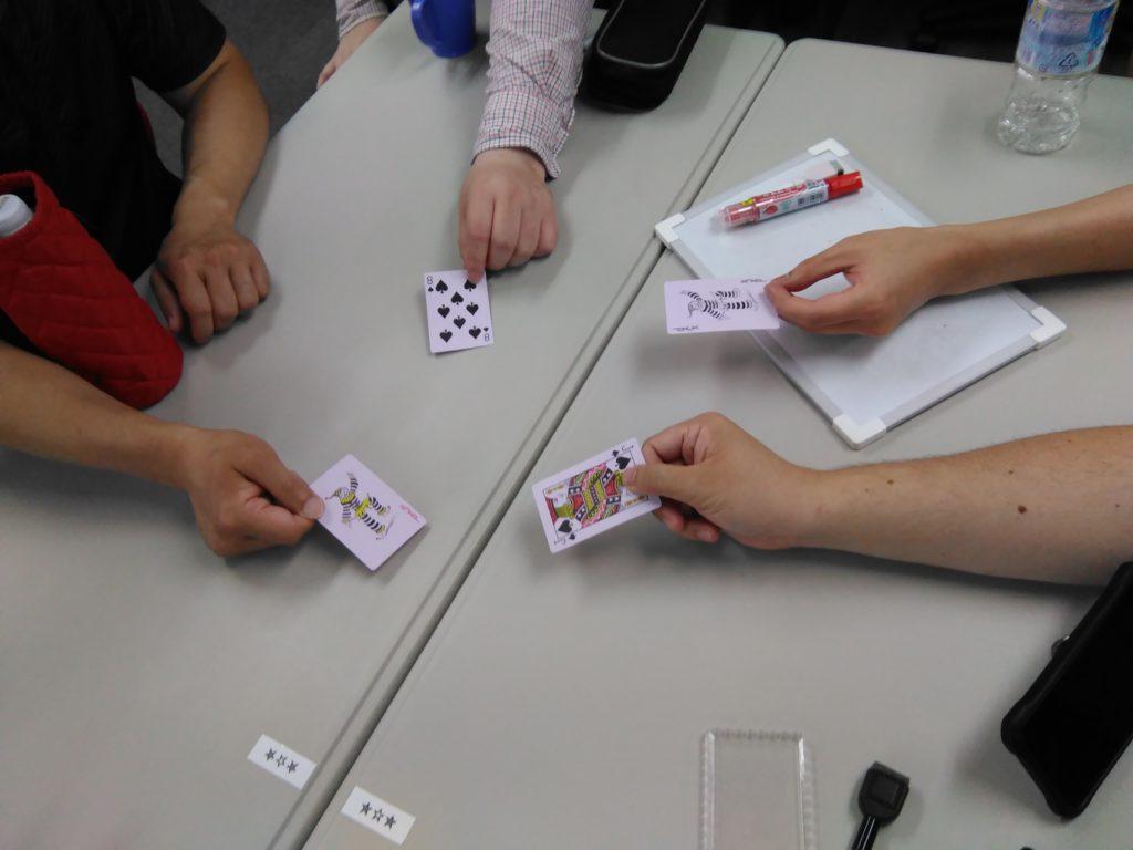 名前当てゲームのイメージ画像