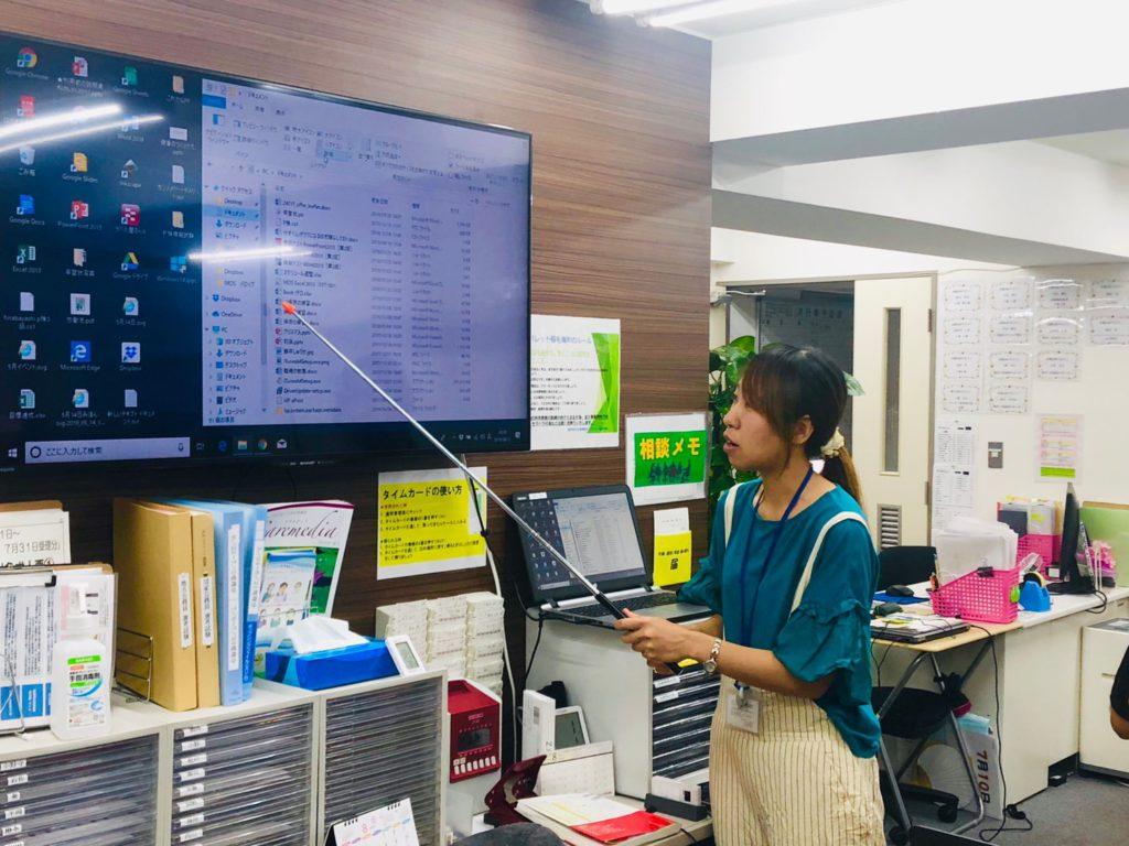 岡本のPC講座のイメージ画像