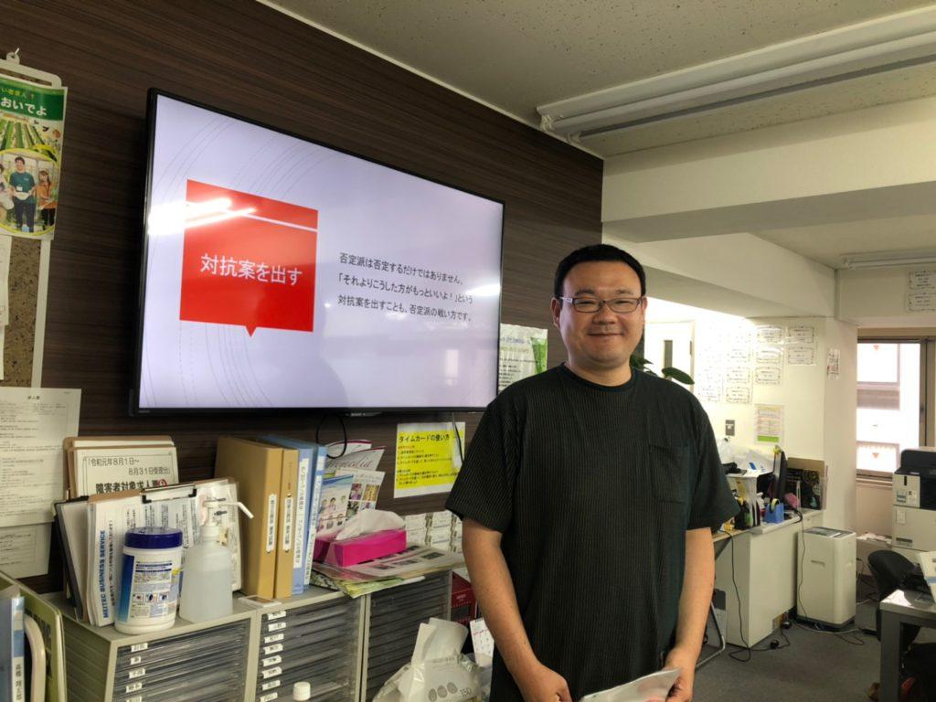 林先生のディベート講座のイメージ画像