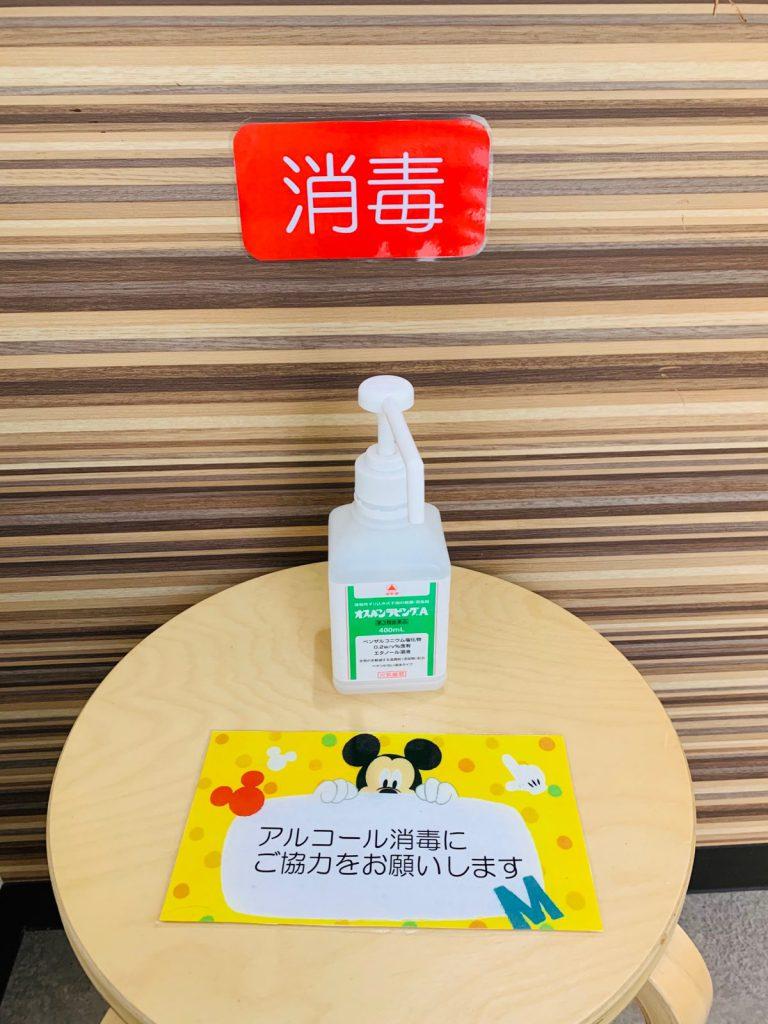 新型コロナウイルス感染症対策について【9月19日現在】のイメージ画像