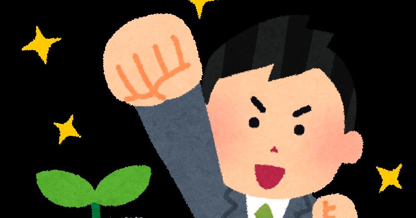 """ビジネスシーンで""""できる人""""と感じられる【大人の語彙力】とは?のイメージ画像"""