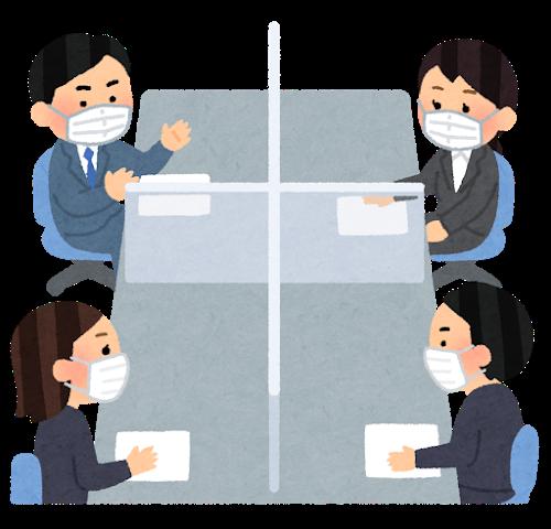 コミュニケーションプログラム~グループワーク🐬🌈~のイメージ画像