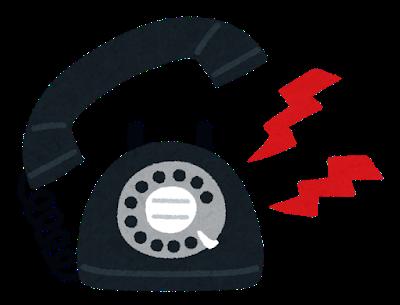 【ビジネス講座】電話応対とは?☎のイメージ画像